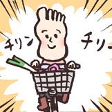 成瀬 瞳(なるひ)